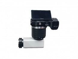 Kaps Sony Kamerasystem KIT - Kaps Kolposkop